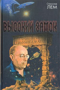 Essays and Sketches Russian AST 2007 (1).jpg